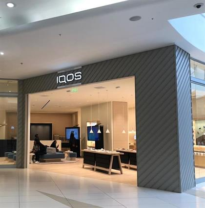 Take a look inside Philip Morris International's IQOS