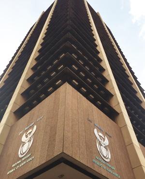 The National Treasury in Pretoria. Picture: Matthew le Cordeur