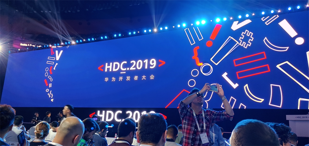 The main stage at the Huawei developer confrence i