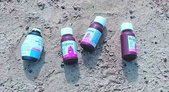 Cough syrup bottles found near the four sleeping girls served as an indicator to officials that they might have been using the substance called 'lean'.