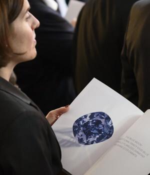 diamond inside