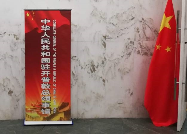 Consulate-General of the People's Republic of China in Cape Town. (Duncan Alfreds, News24, file)