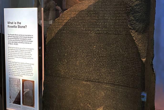 The Rosetta Stone .photo taken in the British Museum