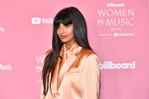 Jameela Jamil 'chose an inappropriate time to come